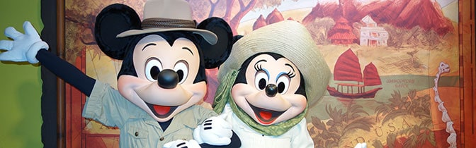 Mickey and Minnie meet and greet at Animal Kingdom in Walt Disney World