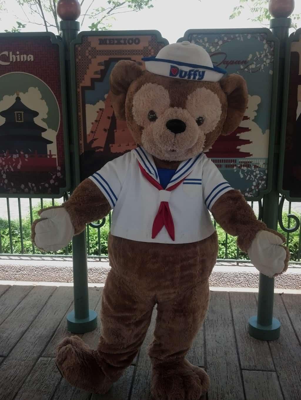 Duffy at Epcot 2012
