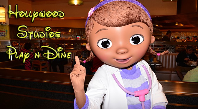 disney world hollywood studios play n dine character meal