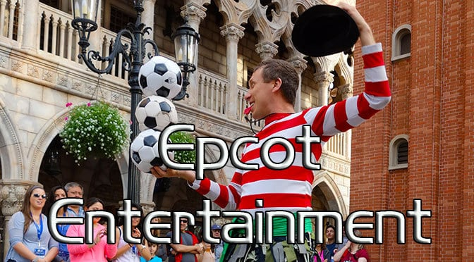 Epcot Entertainment Schedule, epcot times guide kennythepirate