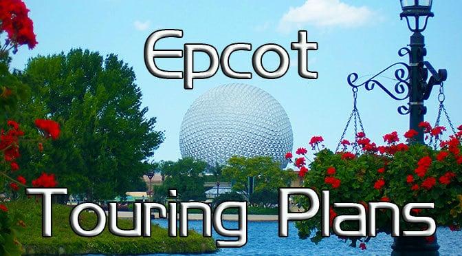 Free Epcot Touring Plans KennythePirate