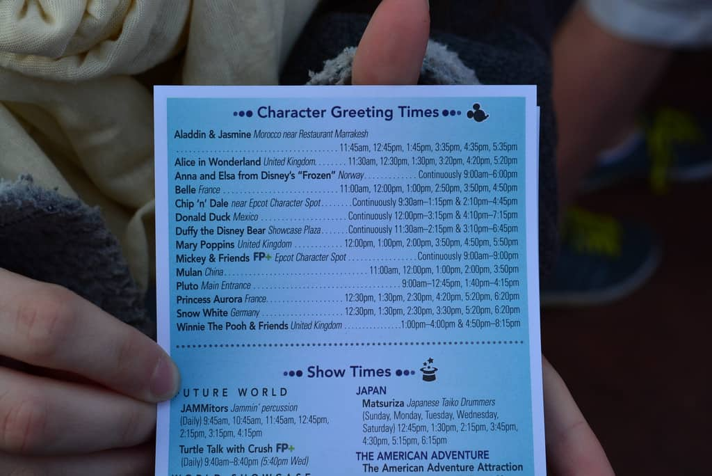 Walt Disney World, Epcot, Times Guide