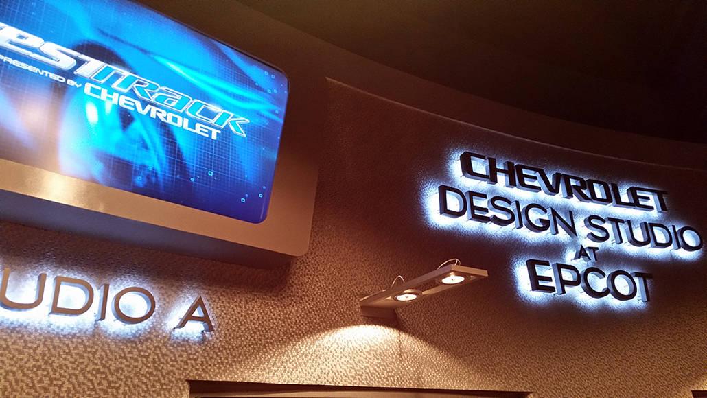 Design studio at Test Track at Epcot