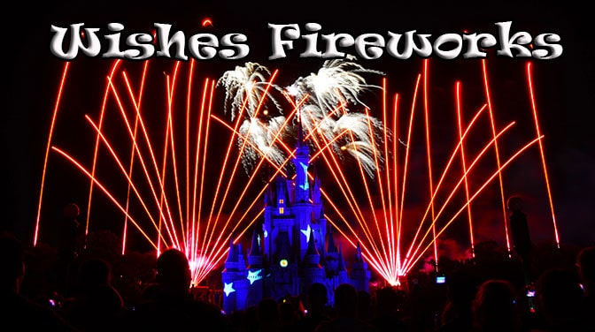 Wishes Fireworks to be replaced