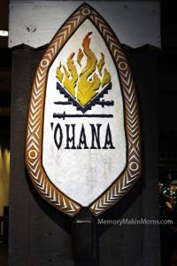 ohana character breakfast at the Polynesian Village Resort in Walt Disney World (3)