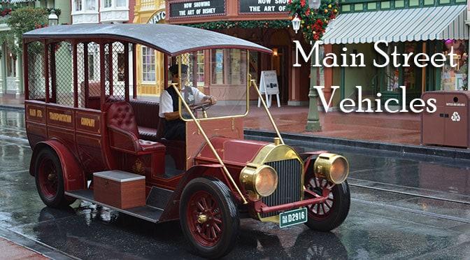 main street vehicles magic kingdom walt disney world