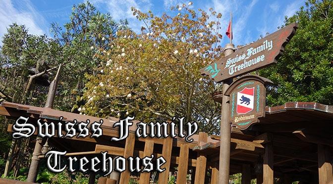 swiss family robinson treehouse adventureland magic kingdom walt disney world
