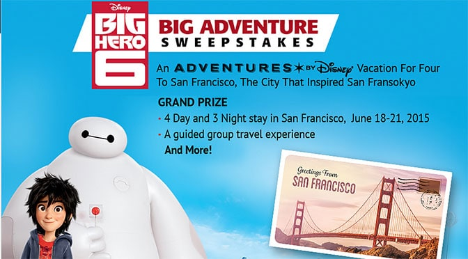 Disney Big Hero 6 Big Adventure Sweepstakes l kennythepirate.com