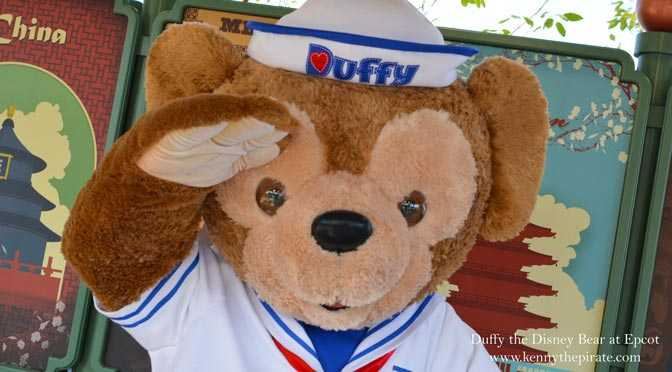 Final day coming for Duffy and Stitch