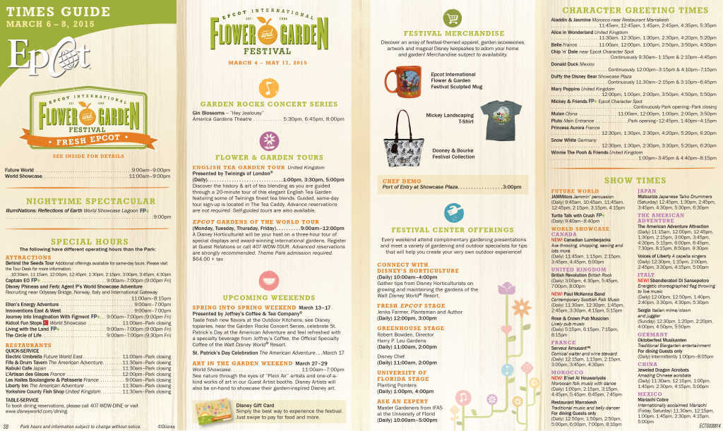Epcot Flower and Garden Festival Times Guide l kennythepirate.com