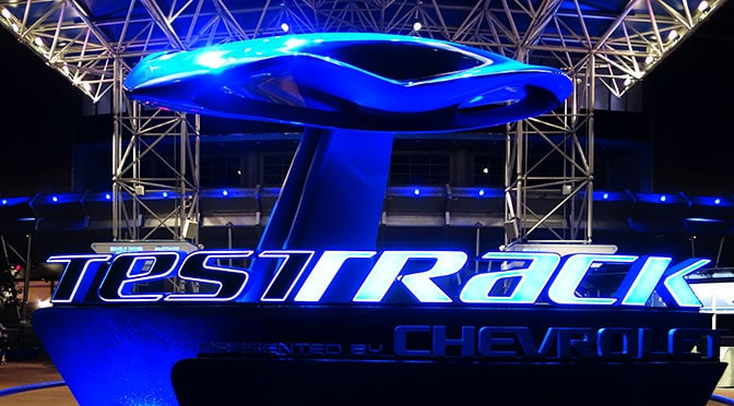 Test Track at Epcot in Walt Disney World