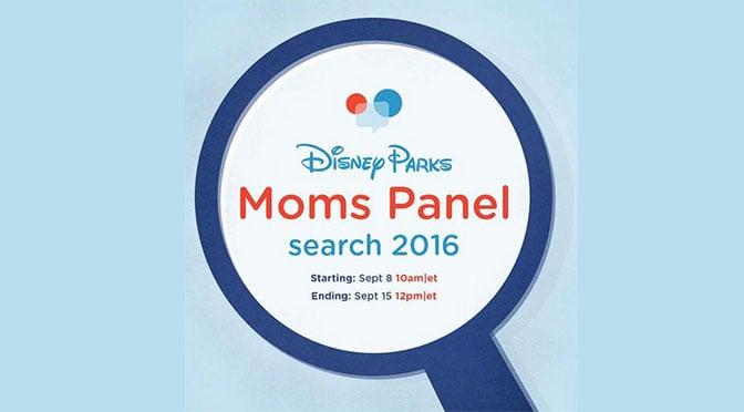 Disney Parks Moms Panel Search 2016