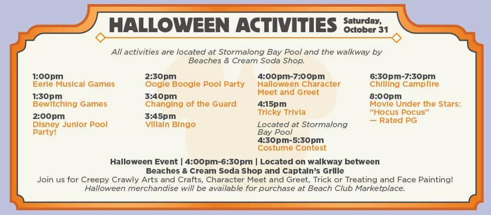 Halloween 2015 Yacht and Beach Club Resort
