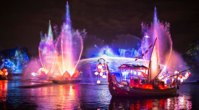 Rivers of Light will not open on April 22.  It's been delayed!