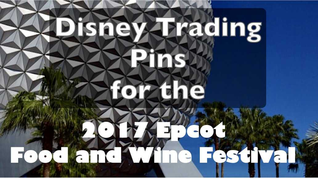 Disney Trading Pins for the 2017 Epcot Food and Wine Festival