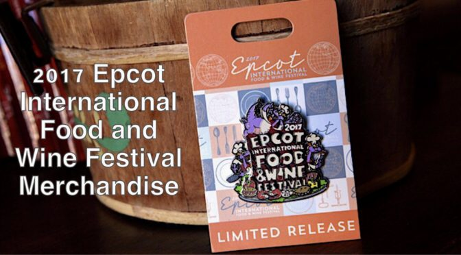 2017 Epcot International Food and Wine Festival Merchandise