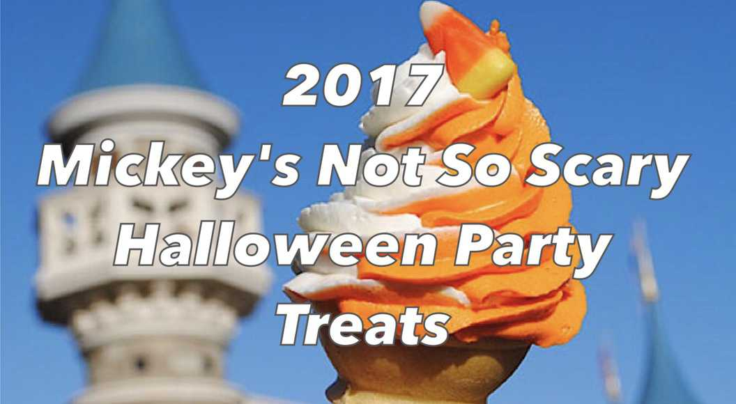 2017 Mickey's Not So Scary Halloween Party Treats