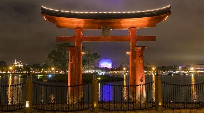 NEW Seafood and Steakhouse coming to Epcot's Japan Pavilion