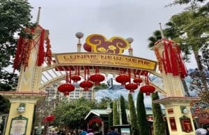 Lunar New Year Celebration at the Disneyland Resort