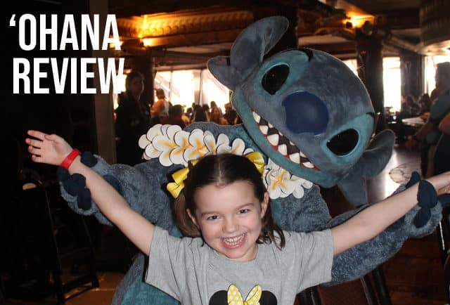 'Ohana Breakfast Review (Plus, a Recipe for Pineapple-Coconut Bread)