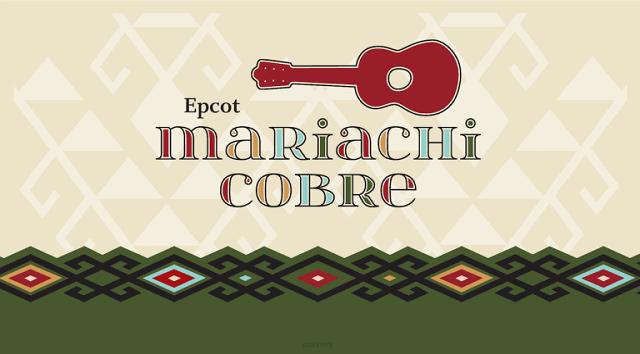 Epcot's Mariachi Cobre Sings