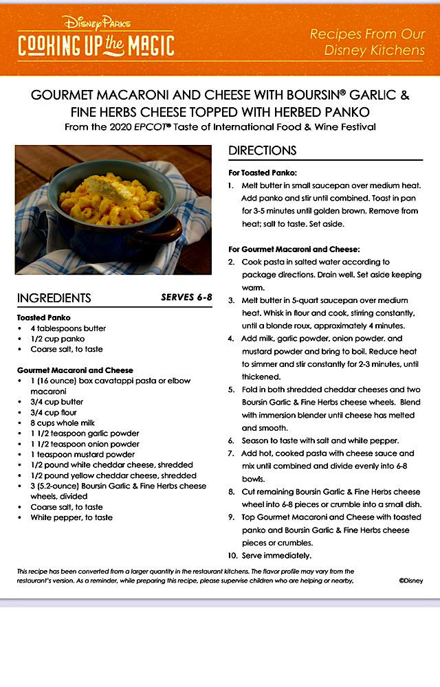 EPCOT Taste Food Wine Recipe