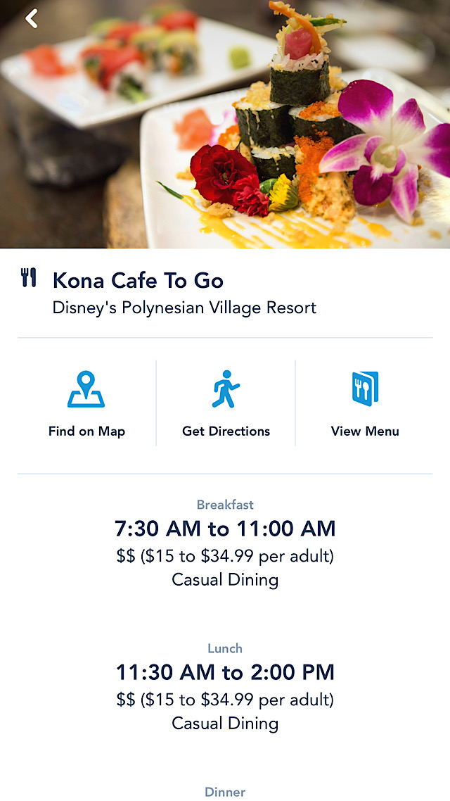 disney table service to-to mobile ordering