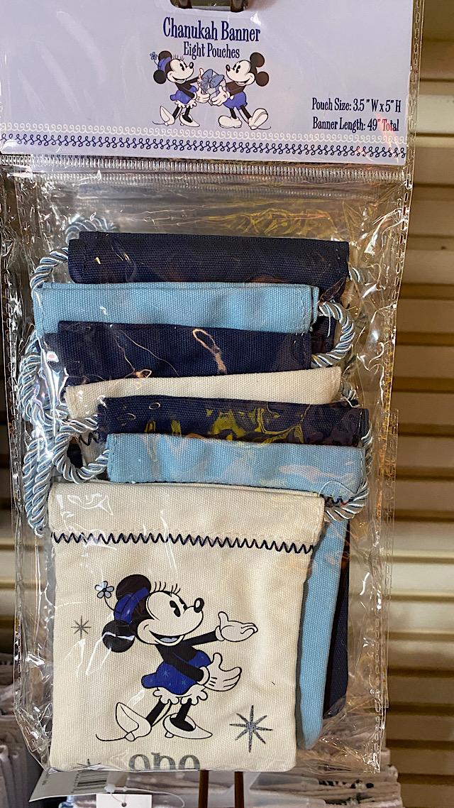 disney hanukkah merchandise activities banner