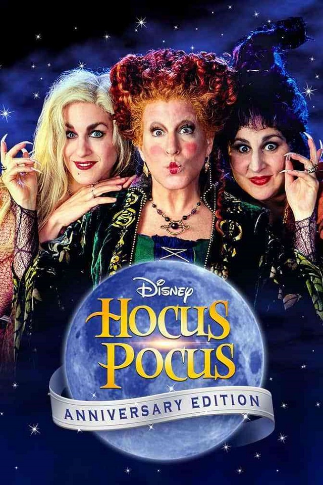This image has an empty alt attribute; its file name is hocus-pocus-anniversary-edition_ih_k1_keystones_2000x30_5d83156c.jpeg