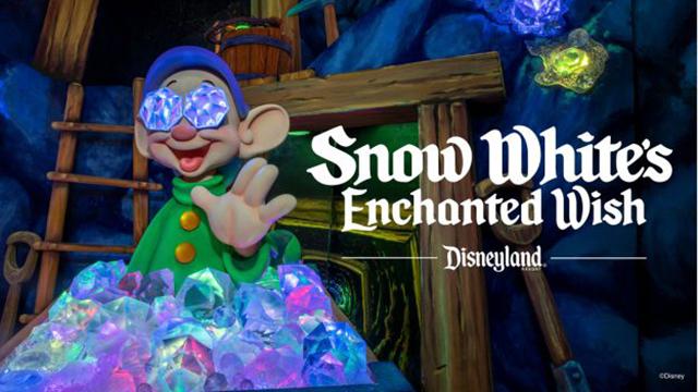 Sneak peek of Disneyland's Snow White's Enchanted Wish