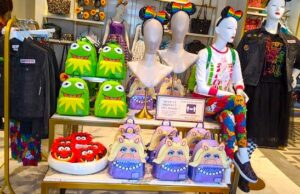 Earn Fun Prizes with a New shopDisney Sweepstakes