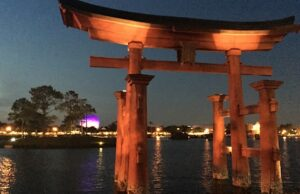Another Epcot restaurant is re-opening!