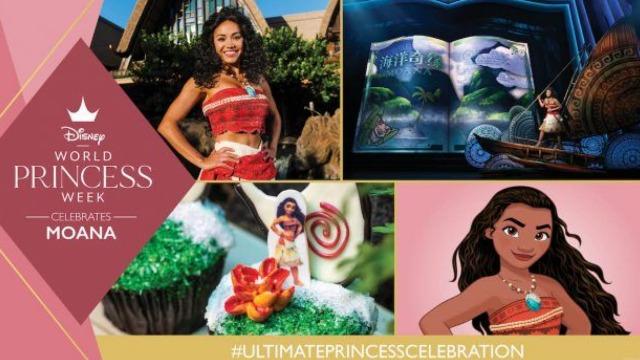 Where can you celebrate Moana for World Princess Week?