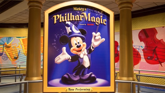 Refurbishment and Debut Date for new Coco scene in Mickey's PhilharMagic