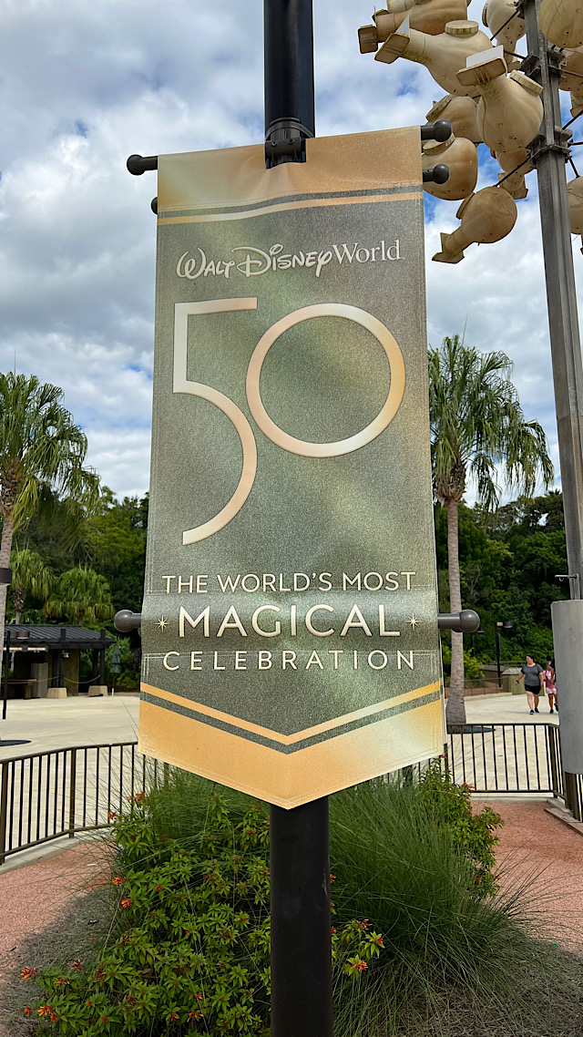 Check out Disney's New 50th Anniversary Treats at Restaurantosaurus