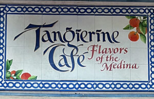 Check out our Tangierine Café: Flavors of the Medina Review