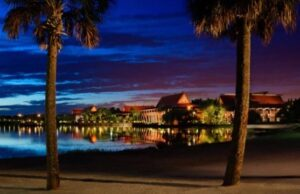 Is This Classic Walt Disney World Show Permanently Closed?